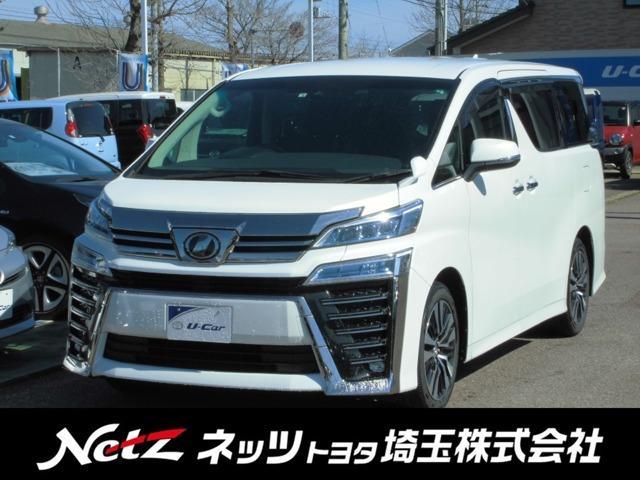 トヨタ 2.5Z Gエディション 合皮黒革シート