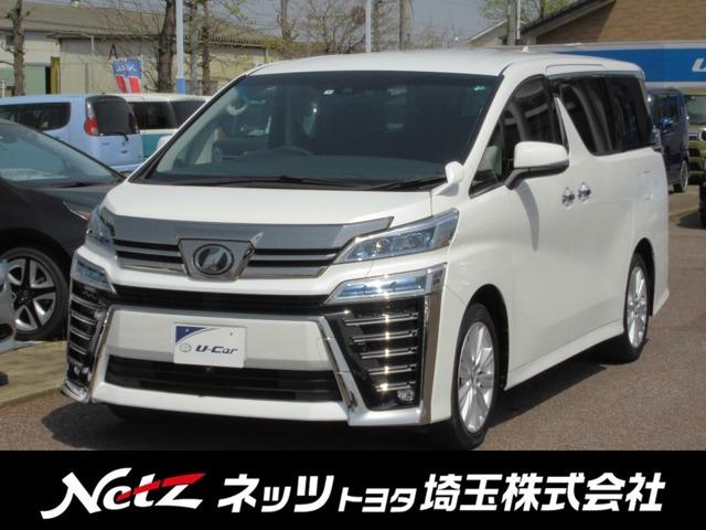 トヨタ 2.5Z SDナビ 両側電動スライドドア クルーズC