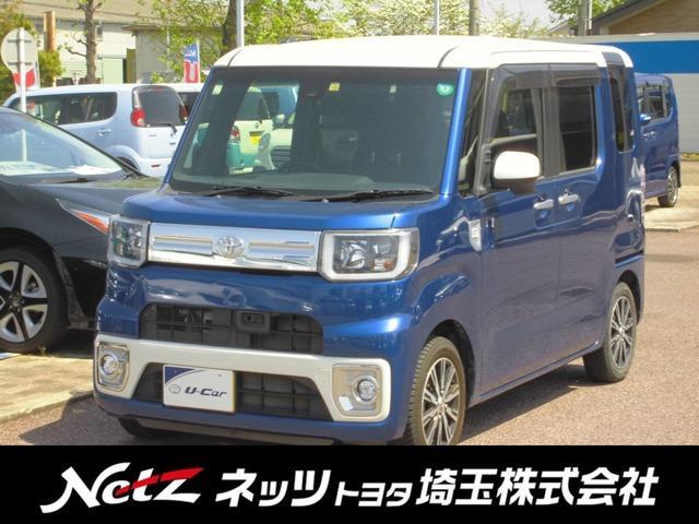 トヨタ ピクシスメガ Gターボ SAII ナビ バックカメラ 両側電動ドア