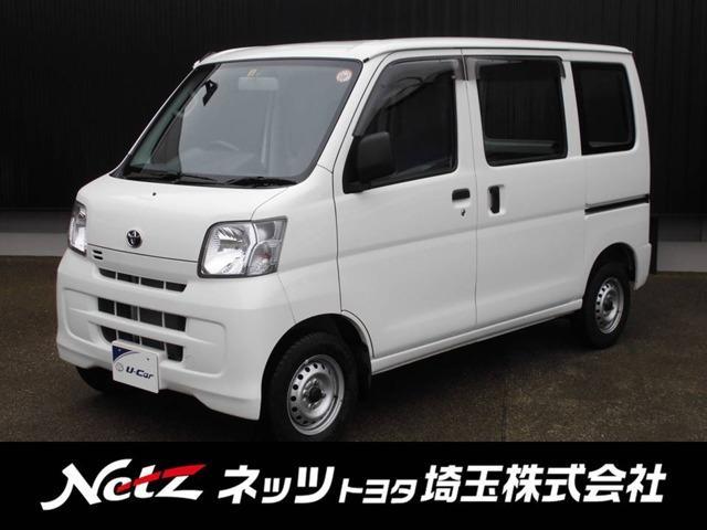 トヨタ スペシャル トヨタロングラン保証付