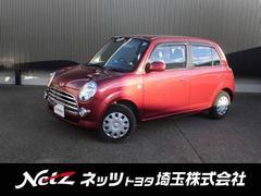 ミラジーノL CD  トヨタロングラン保証付