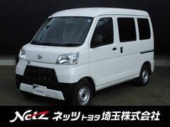 ハイゼットカーゴDX ハイルーフ トヨタロングラン保証