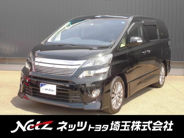 トヨタ 2.4Z ゴールデンアイズII 純正SDナビ バックカメラ
