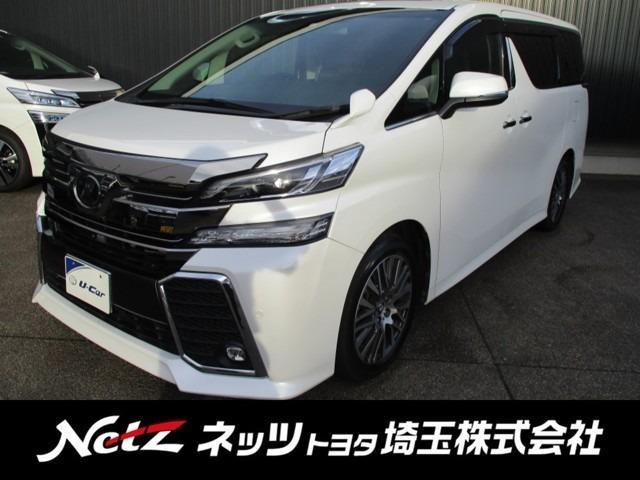 トヨタ 2.5Z Gエディション SDナビ 後席モニター サンルーフ