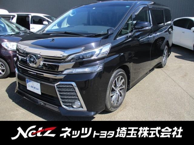 トヨタ 2.5Z Aエディション 純正SDナビ バックカメラ