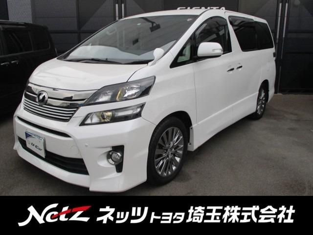 トヨタ 2.4Z ゴールデンアイズII 純正SDナビ・後席モニター