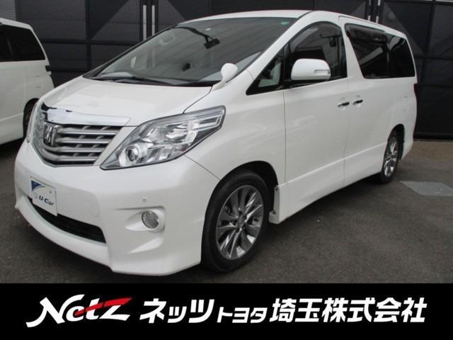 トヨタ 240S プライムセレクションII HDDナビ・後席モニター
