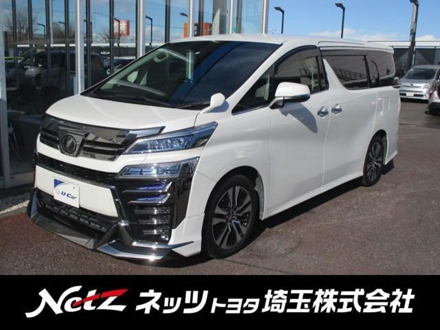 トヨタ 2.5Z Gエディション SDナビ・後席モニター