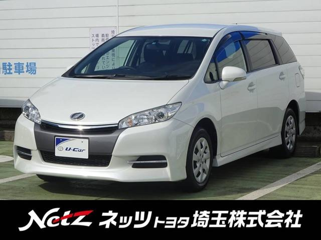トヨタ 1.8A SDナビ ETC トヨタロングラン保証