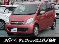 ムーヴXリミテッド 純正AW CD 軽自動車