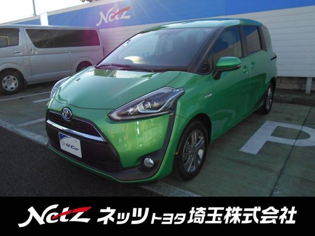 トヨタ ハイブリッドX 元当社社用車