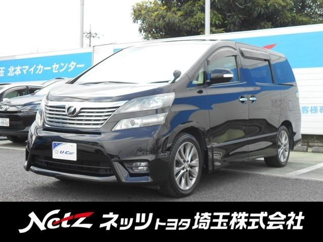 トヨタ 2.4Z プラチナセレクションII 7型HDDナビ・フルセグ