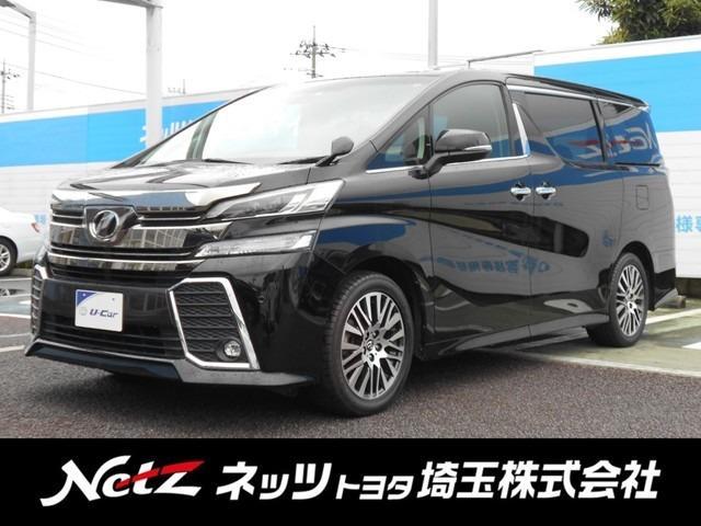トヨタ 2.5Z Gエディション 10型メモリーナビ・後席モニター