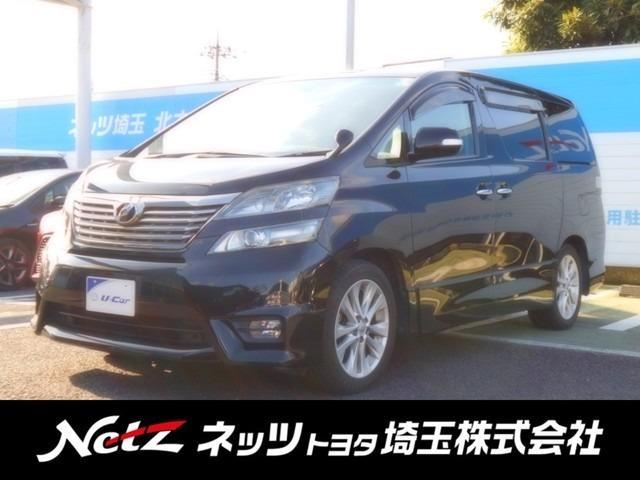 トヨタ 3.5Z Gエディション メモリーナビ・フルセグ