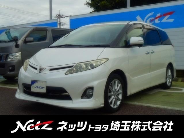 トヨタ 2.4アエラス Gエディション 7型HDDナビ・後席モニター