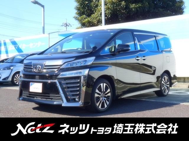 トヨタ 2.5Z Gエディション 10型メモリーナビ・元当社社用車