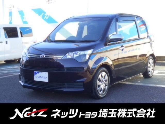トヨタ F クイーン メモリーナビ・フルセグ・バックカメラ