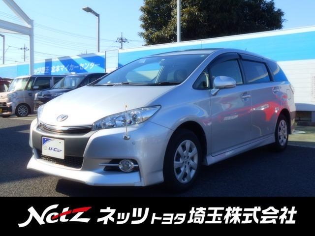 トヨタ 1.8A ETC・コーナーセンサー・キーレス
