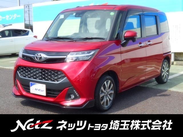 トヨタ タンク カスタムG-T メモリーナビ・フルセグ・クルコン