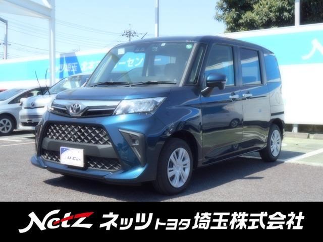 トヨタ G 9型メモリーナビ・元当社社用車・ドラレコ