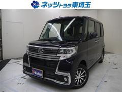 タントカスタムX トップエディションSAIII バックモニター