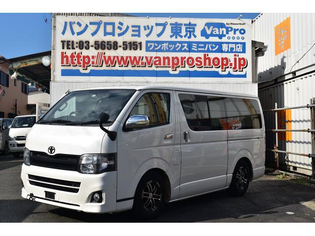 トヨタ ハイエースバン ロングスーパーGL パール ETC キーレス 社外テール