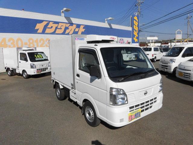 日産 -30度冷凍冷蔵車