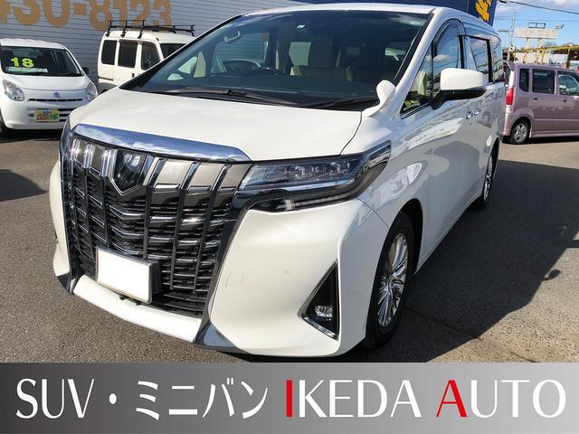トヨタ アルファード 2.5G 純正9型ナビ・バックカメラ・フロントカメラ・ETC