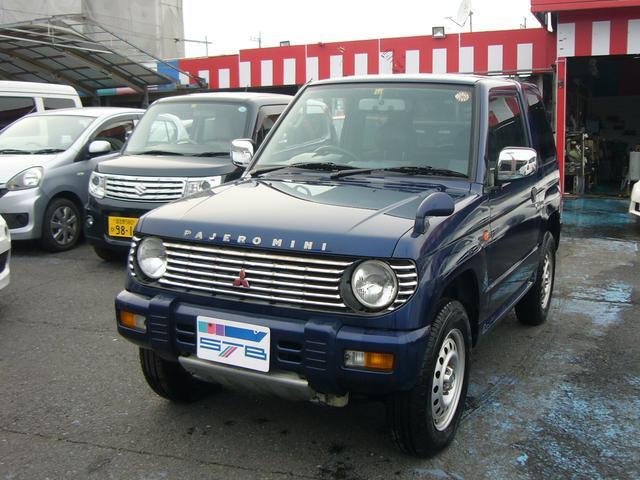 「三菱」「パジェロミニ」「コンパクトカー」「千葉県」の中古車