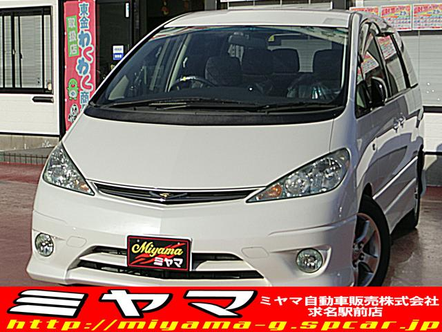 トヨタ アエラスプレミアム HDDナビ フルセグ 両側パワースライド