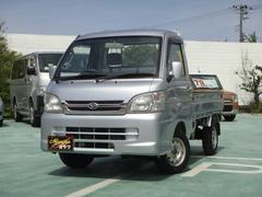 ハイゼットトラックエクストラVS CDラジオ・エアコン・パワステ・キーレスエントリー・4WD