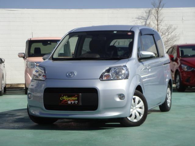 品質第一信用第一をモットーに地元密着営業中!! 厳選仕入れの修復歴無し車を全国販売しております。