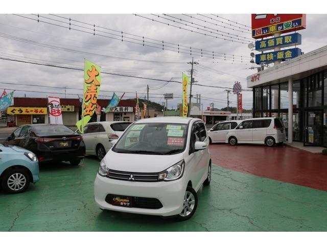 三菱 eKワゴン G e-アシスト 禁煙車 運転支援システム Bモニ