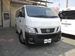 NV350キャラバンワゴンアンシャンテ送迎車DX 10人乗り オートステップ