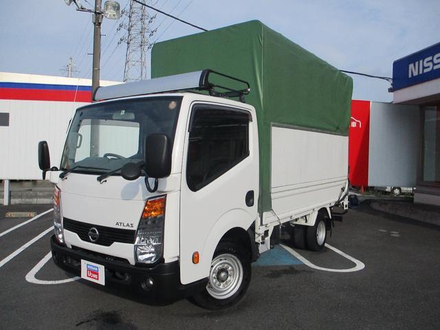 アトラストラック(日産) スーパーローDX 中古車画像