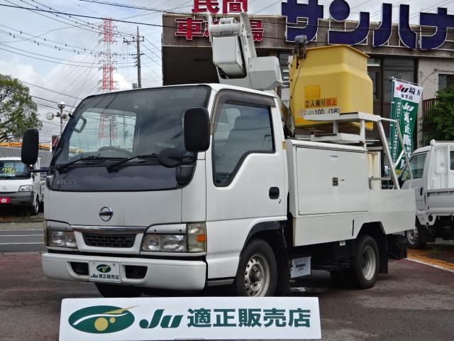 日産 高所作業車 アイチ ブーム7.2m