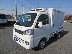 ハイゼットトラック4WD エクストラ 冷凍車 −25度設定