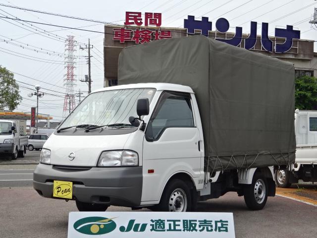 日産 ロングDX  幌 900kg積