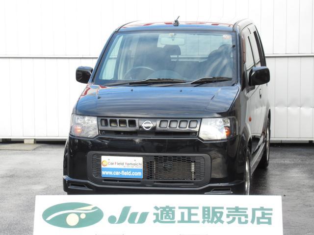 日産 RX ICターボ HIDライト キーレス 純正エアロ Rスポ