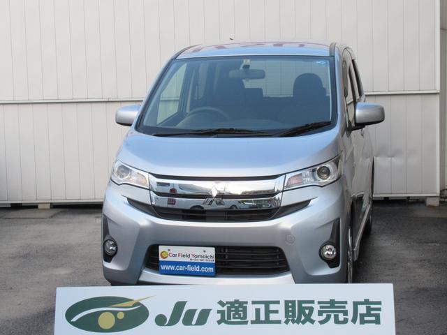 三菱 M ナビ TV Bモニター HIDライト キーレス
