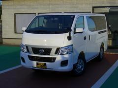 NV350キャラバンバンロングDXターボ 4WD 寒冷地仕様 5ドア 3人乗り