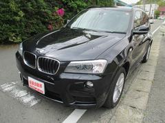 BMW X3xDrive 20d Mスポーツ 禁煙車 本皮シート