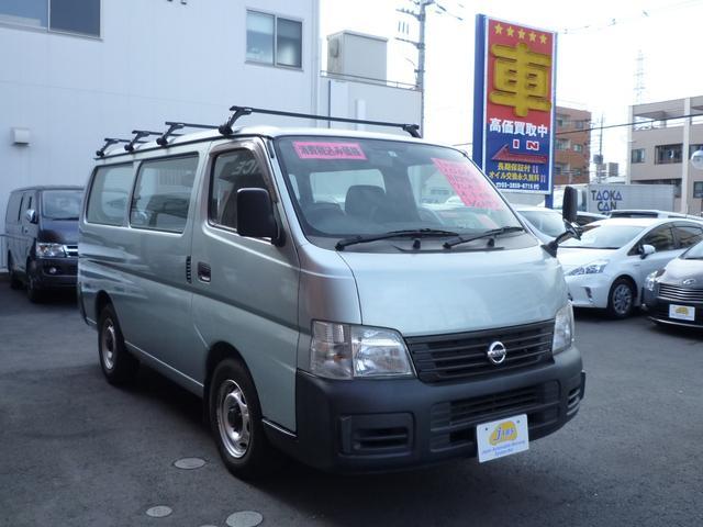 日産 ロングDXワンオーナーエアコンオートマ3人6人乗りガソリン車