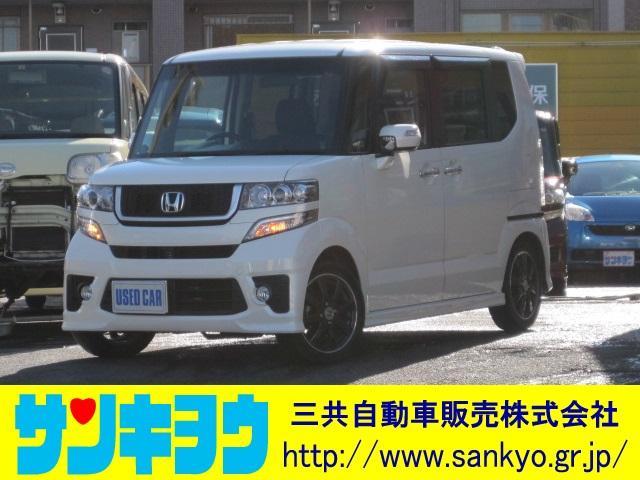 ホンダ モデューロX G 専用エアロ・アルミ・サス・ローター HID