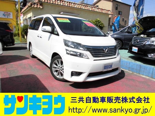 トヨタ 2.4Z HDDナビ地デジ パワースライド ETC キセノン