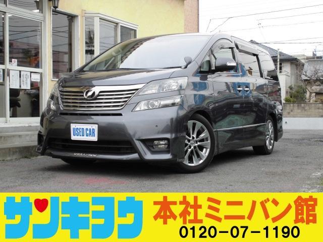 トヨタ 3.5Z プラチナセレクションII ナビTV 後席モニター
