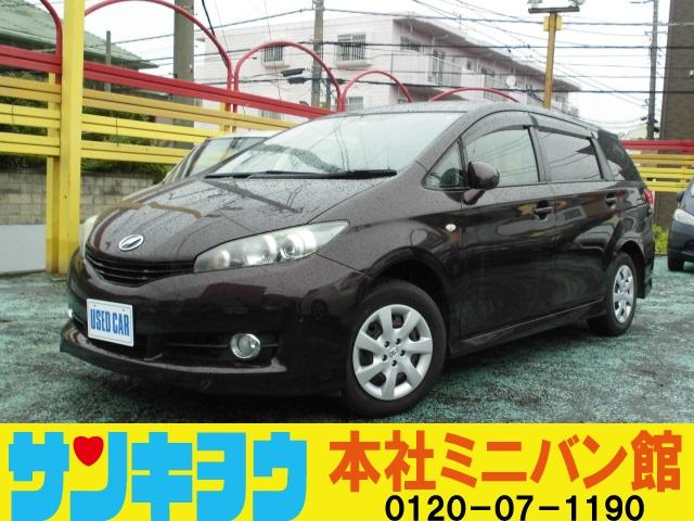 トヨタ 1.8X HIDセレクション ナビTV 1オーナー ETC
