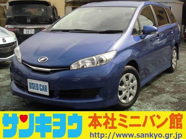 トヨタ 1.8X ナビTV キセノン スマートキー バックカメラ