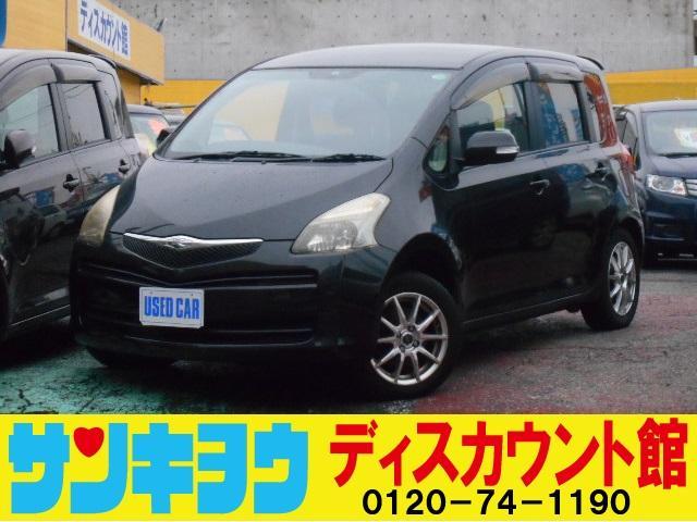トヨタ G LパッケージHIDセレクションII HDDナビ 地デジ