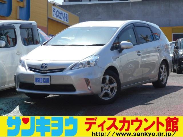 トヨタ S Lセレクション ナビ ETC カーテンエアバッグ